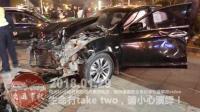 中国交通事故合集20180129: 每天10分钟最新国内车祸实例, 助你提高安全意识