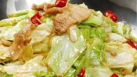 干锅包菜的视频做好了, 做法秘诀都在这里, 看你在家能不能学的会