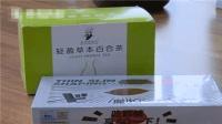 微商卖减肥药为自制 还暗掺毒物