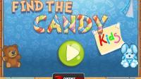 Kids, 游戏与玩具-《糖果去哪儿啦3》(小剑解说)