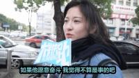在上海, 一个男人30岁之前要有多少钱才能娶到老婆, 老司机的答案是1000万