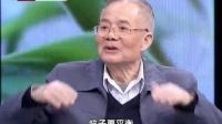 三七打粉常食用 名医曝养生秘诀 《养生堂 2016》 20160117
