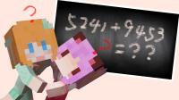 【五橙双人合作解谜】25道关卡Ⅰ-塑料姐妹花, 数学都抓瞎
