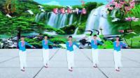 阳光美梅原创广场舞【梦里水乡】5-优美形体舞-正面演示-编舞: 美梅