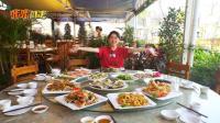 这个春节, 去海南海口吃一顿海鲜年夜饭吧! 鲜美挡不住