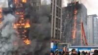 郑州一写字楼突发火情 火焰吞噬多层楼