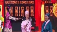 小沈阳沈春阳宋晓峰杨树林上演小品《四大才子》原版