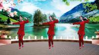 2018平淡广场舞《红红的日子》编舞重庆叶子 演示制作 平淡是真