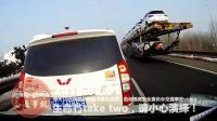 中国交通事故合集20180201: 每天10分钟最新国内车祸实例, 助你提高安全意识