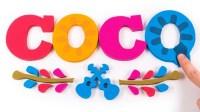 太空沙迪士尼 寻梦环游记 Coco标题标志 颜色粉红猪小妹动力沙【俊和他的玩具们