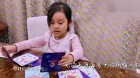 女儿是小棉袄! 爸爸过生日, 甜馨给爸爸送来生日祝福, 贾乃亮哭了
