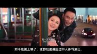 刘嘉玲任达华再度合作, 现场回应为何不和梁朝伟演, 称: 怕他嫌弃