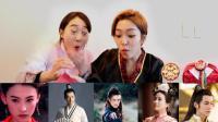 赞扬古风美! 韩国人看中国的古装男女神!