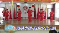 最美中国-广场舞