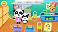 宝宝巴士快乐启蒙99 宝宝超市 小猪佩奇玩具汽车总动员