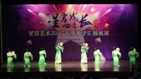 【星心愿 宫成长】【1月7日】成人芭蕾形体班《夜色江南》