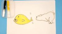 你知道北极有什么动物吗? 卡通画儿童画简笔画亲子互动涂鸦益智游戏学画画课堂