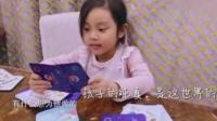 贾乃亮过生日, 李小璐不在现场, 甜馨的一番话让贾乃亮激动落泪!