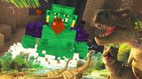 秀色解说 我的世界侏罗纪公园2第35期 矿洞中有绿色怪物
