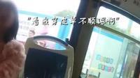 女子因车费大闹公交 躺地打滚碰瓷民警