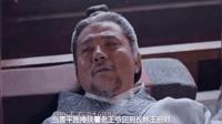 琅琊榜之风起长林老王爷要走了, 蒙浅雪求他等策儿回来