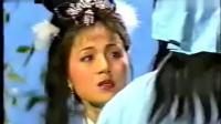 黄梅戏《牛郎织女》选段, 马兰演唱