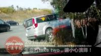中国交通事故合集20180204: 每天10分钟最新国内车祸实例, 助你提高安全意识