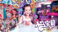 萌娃讲小马宝莉玩具, 我的彩虹小马, 珍奇的魔法, 碧琪游泳, 会发光的水晶城堡