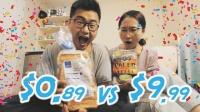 $0.89的面包和$9.99的面包有啥区别呢?