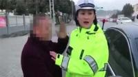 男子酒驾车被查 对女交警又是敬礼又是飞吻