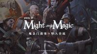 【GADIO】魔法门与英雄无敌的故事:3DO时代的终结丨机核