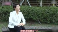 同床异梦2负责人兼导演笑谈 于晓光是她见过最幽默的中国人之一