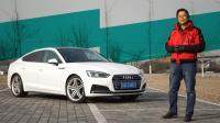 《夏东评车》奥迪A5: 品尝, 原味的德式驾驶乐趣……