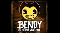 【小诺游戏解说】恐怖游戏《班迪和墨水机器》第一章