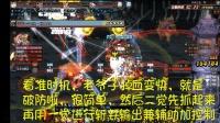 DNF: 9年老游戏玩家超详细卢克攻略, 实录辅助剑魂也可轻松混团!