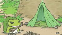 旅行青蛙汉化版最全攻略视频第一期之食物篇 清纯解说