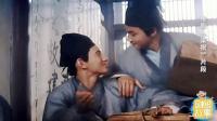 吴奇隆电影版《梁祝》, 居然有两个帅哥梁山伯!