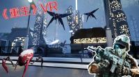【VR游戏室】《重生VR-豪华版》——突突突的AI战机? 超未来激斗, 拿起你的武器! (REGENESIS Arcade DELUXE)#savage#