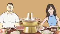 吃着火锅就能分清乳液和面霜, 男性护肤也要重视!