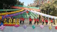 广州钟村街中心幼儿园趣味运动会