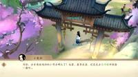【发糕解说】轩辕剑-龙舞云山(测试)第二期: 好多bug啊
