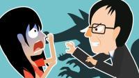 """【飞碟说】面对高校性侵犯, 一个""""不""""字有多难?"""