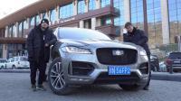 《夏东评车》捷豹F-PACE: 寻找玩SUV的情景