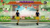阳光美梅原创广场舞【兄妹情深】水兵舞风格32步-2018最新广场舞视频