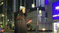 范冰冰在东京买买买吃吃吃 新发型爆炸头美出新境界