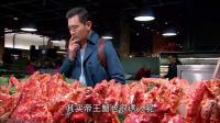秋刀鱼色美味香 立吞寿司入口鲜爽 《孤独的美食家 中国版》 02