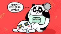 12星座春节如何顺利存活?