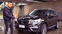 【中文】均衡操控与舒适 2018试驾新一代宝马BMW X3 xDrive30i