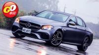 【中文GO车志】强悍四门猛兽 2018嘉伟试驾奔驰AMG E63 4Matic+ MercedesBenz