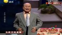 魏三 辽林卫视春晚爆笑小品《忐忑相亲》,逗你乐翻天